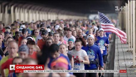 Мой путеводитель. Нью-Йорк - марафон, объединяющий мир