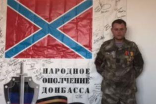 """Луганські бойовики закликали Захарченка створити """"Новоросію"""""""