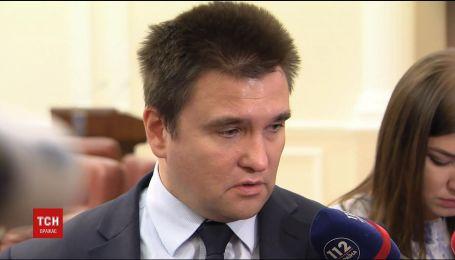 """Клімкін запевняє, що Росія причетна до ситуації, яка відбувається в """"ЛНР"""""""