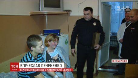 В Житомирской области студенты поймали злоумышленников, которые пытались ограбить дом