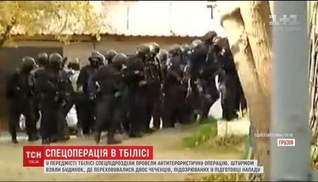 В столице Грузии силовики начали контр-террористическую спецоперацию