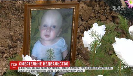 На Прикарпатті однорічний хлопчик помер через застуду
