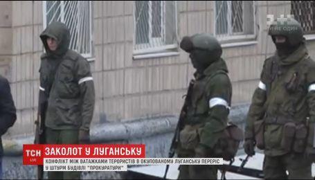 В окупованому Луганську конфлікт місцевих очільників переріс у штурм будівлі прокуратури