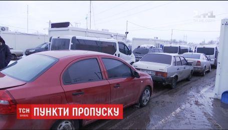 С началом Луганской осады уехать из оккупированной территории в Украине можно через пять КП