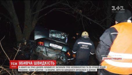 Медики врятували школяра, який потрапив в жахливу аварію на Дніпропетровщині