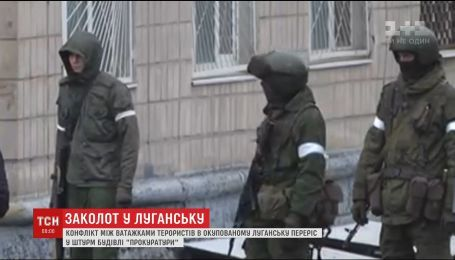 Жителі окупованого Луганська повідомили про серію вибухів