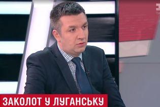 """Метою подій у Луганську може бути об'єднання """"ЛНР"""" із """"ДНР"""" – блогер"""