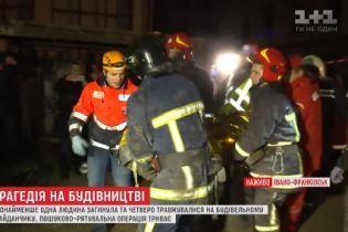 В Ивано-Франковске в результате обрушения на стройплощадке погиб человек