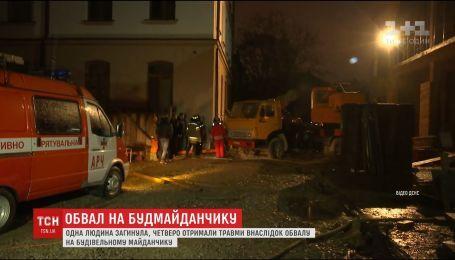 Обвал на стройплощадке в Киеве. Один человек погиб, 4 травмированы