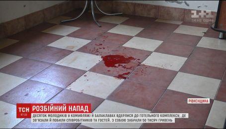 Десяток вооруженных молодых людей в балаклавах напали на отель в Ровенской области