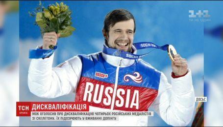 Россия может проиграть Олимпиаду в Сочи четыре года спустя