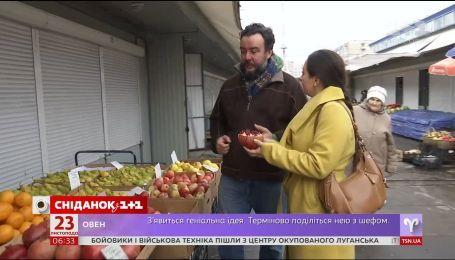 Леонід Веселков розказав, які продукти купувати в листопаді