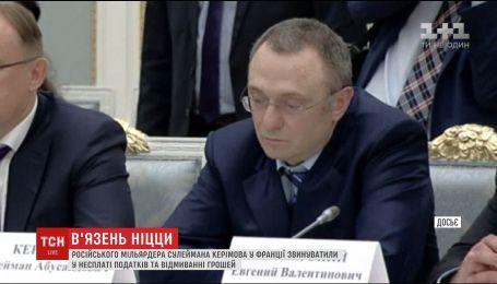 Сулейману Керімову загрожує 10 років за ґратами через відмивання коштів