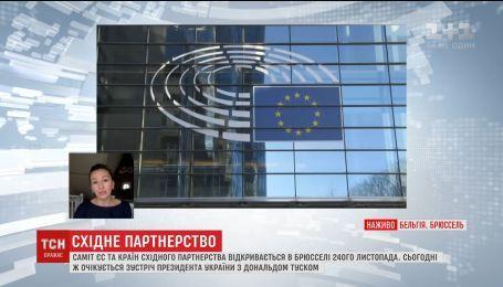 Порошенко прилітає до Брюсселя, аби взяти участь у саміті ЄС та країн Східного партнерства