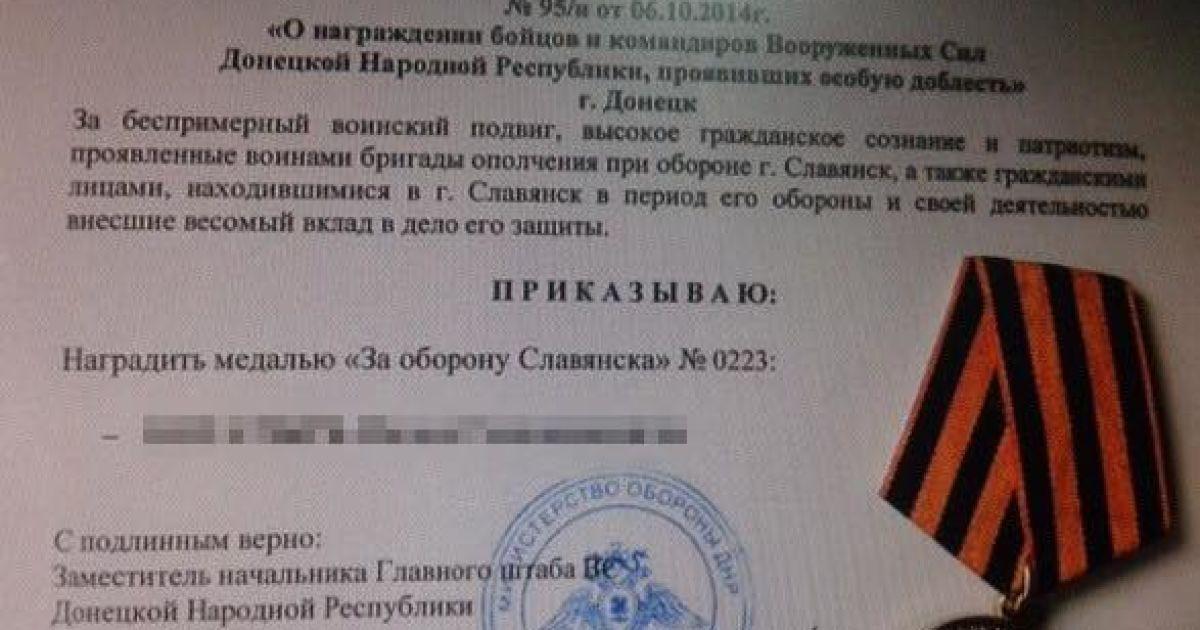 @ Управління Служби безпеки України в Одеській області