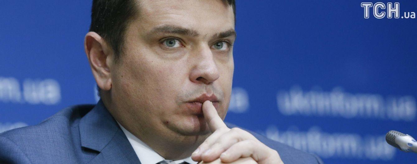 Сытник объяснил, почему ночью ездил домой к Порошенко
