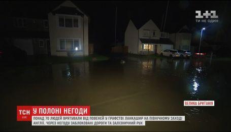 Наводнения и снегопады парализовали Великобританию