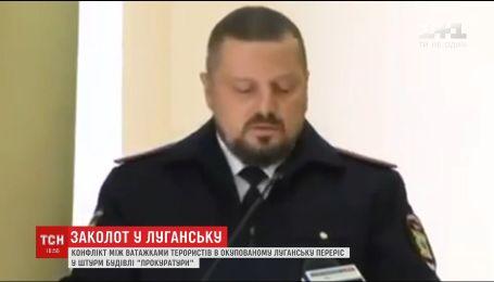 Ватажок ЛНР втік до Росії після розвантаження чергового російського гумконвою
