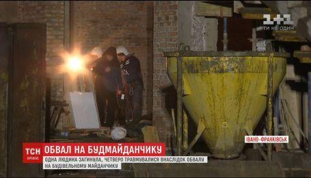 Причиной обвала на стройплощадке в Ивано-Франковске могло быть нарушения правил безопасности