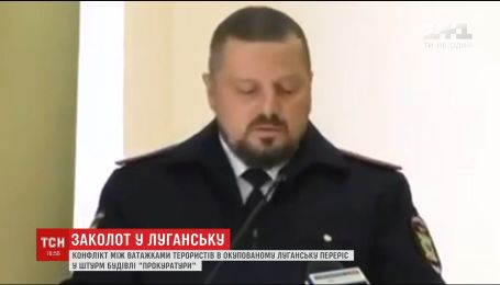 Главарь ЛНР сбежал в Россию после разгрузки очередного российского гумконвоя
