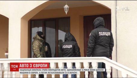 Нацполиция задержала группу лиц, которые похищали авто в Европе и легализовали в Украине