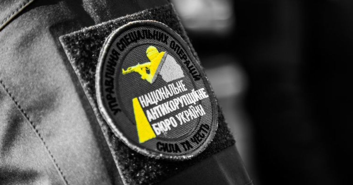 В агентів НАБУ проводять обшуки через спробу дати хабар керівництву міграційної служби
