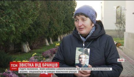 Родственники пленных, которым боевики дали позвонить домой, надеются на возвращение пленников