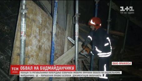 Обвал на стройплощадке: правоохранители опечатали офис подрядчика в Ивано-Франковске