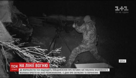 Українські воїни повідомляють про криваві бої на Луганщині