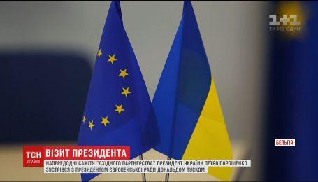 Порошенко відреагував на терор щодо татар у Криму