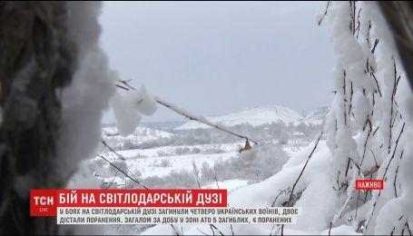 Українські військові звільнили Травневе та Гладосове