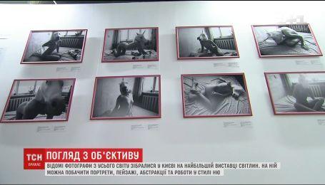 Портрет, пейзаж и ню: мировые фотографы собрались в Киеве на крупнейшей выставке фотографий