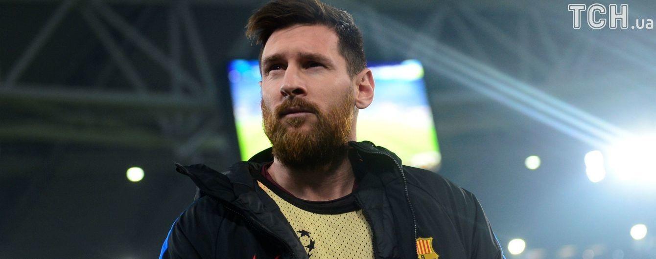 """""""Барселона"""" показала, как Месси вырвался в лидеры гонки """"Золотой бутсы"""""""