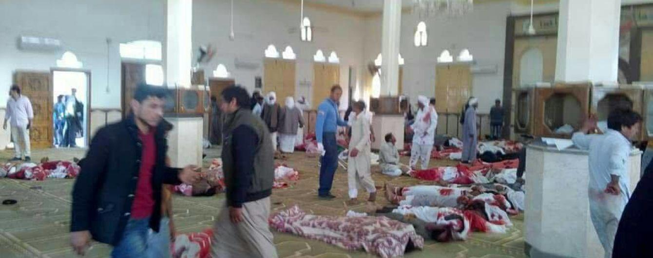 Трамп считает теракт в Египте аргументом в пользу антимиграционного законодательства