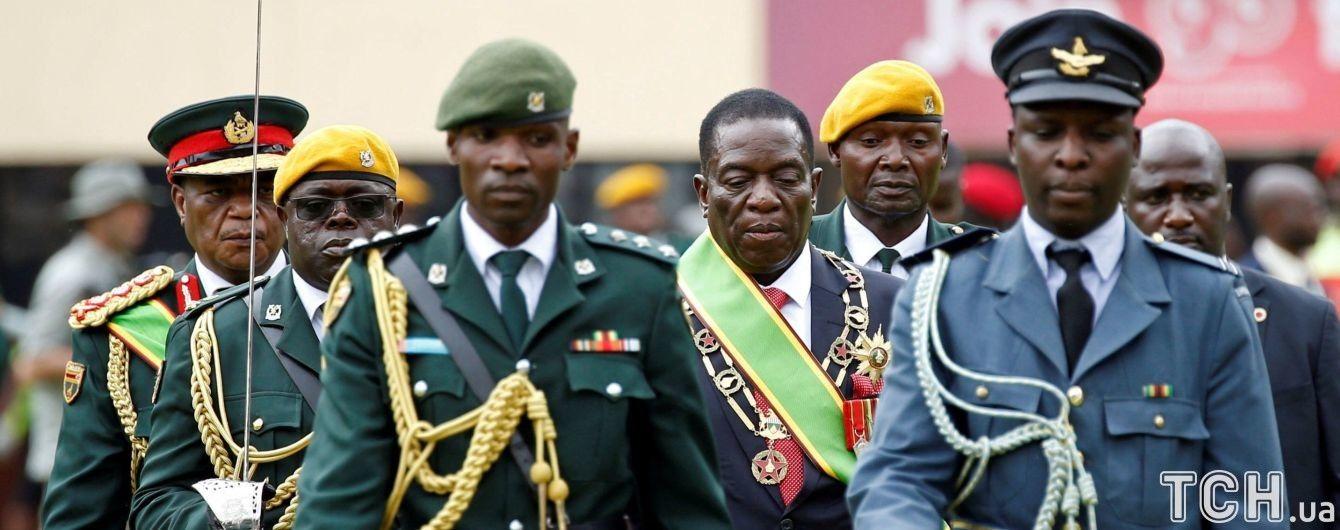 Новое правительство Зимбабве приведено к присяге