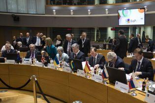 Ми хочемо більше Європи в Україні. Виступ Порошенка на саміті Східного партнерства