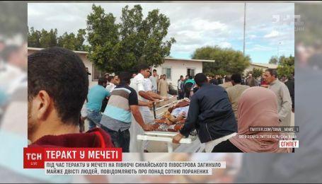 На севере Синайского полуострова боевики взорвали мечеть и расстреляли верующих