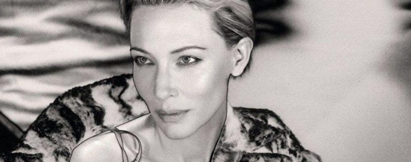 Фотошоп нужен не всем: Кейт Бланшетт не узнать в новой глянцевой фотосессии