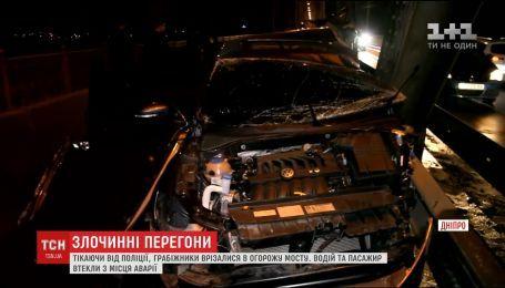 Убегая от патрульных в Днепре, грабители врезались в заграждение на мосту