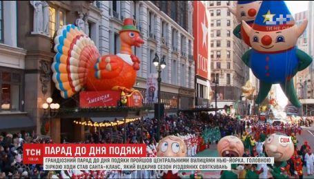 Во время грандиозного парада в Нью-Йорке Санта-Клаус открыл сезон рождественских праздников