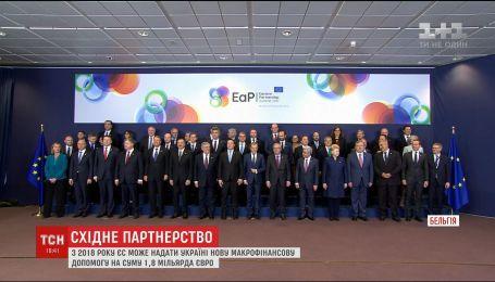 Украина может получить от ЕС помощь в размере 1 миллиард 800 миллионов евро