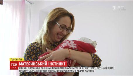 Эксклюзив ТСН: как новоиспеченная мама в киевском роддоме избежала роковой ошибки