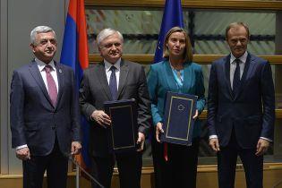Вірменія підписала Угоду про всебічне і посилене партнерство з Євросоюзом