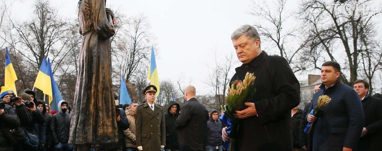 Порошенко побажав Росії визнати Голодомор геноцидом або хоча б покаятися за нього