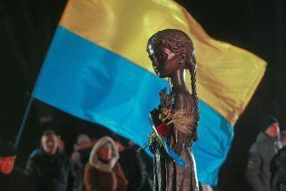 У Техасі визнали Голодомор геноцидом українського народу