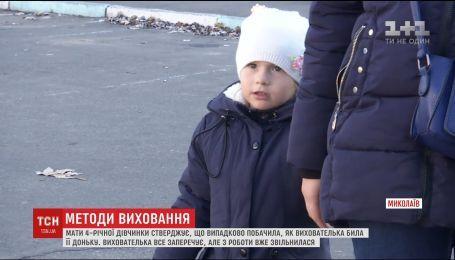 В Николаеве воспитатель детсада избила 4-летнюю девочку на глазах у ее матери