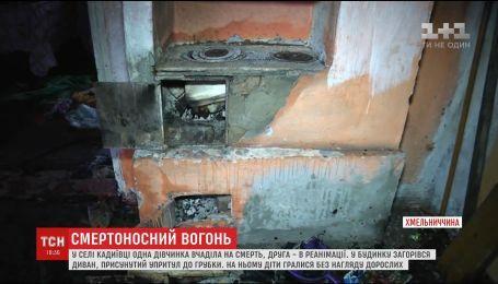 В результате пожара на Хмельнитчине одна девочка задохнулась насмерть, вторая - в реанимации