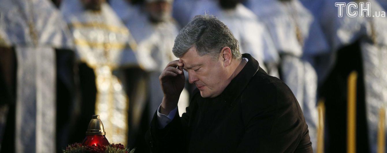 Историческая ответственность за Голодомор лежит на РФ – Порошенко