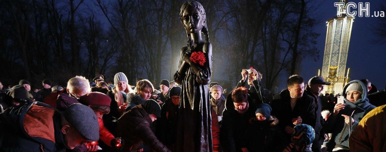 Голодомор не сломил дух украинцев: в мире присоединились ко дню памяти невинно погибших