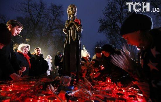 Пам'ятаємо: 24 листопада Україна вшановує 85-ту річницю Голодомору